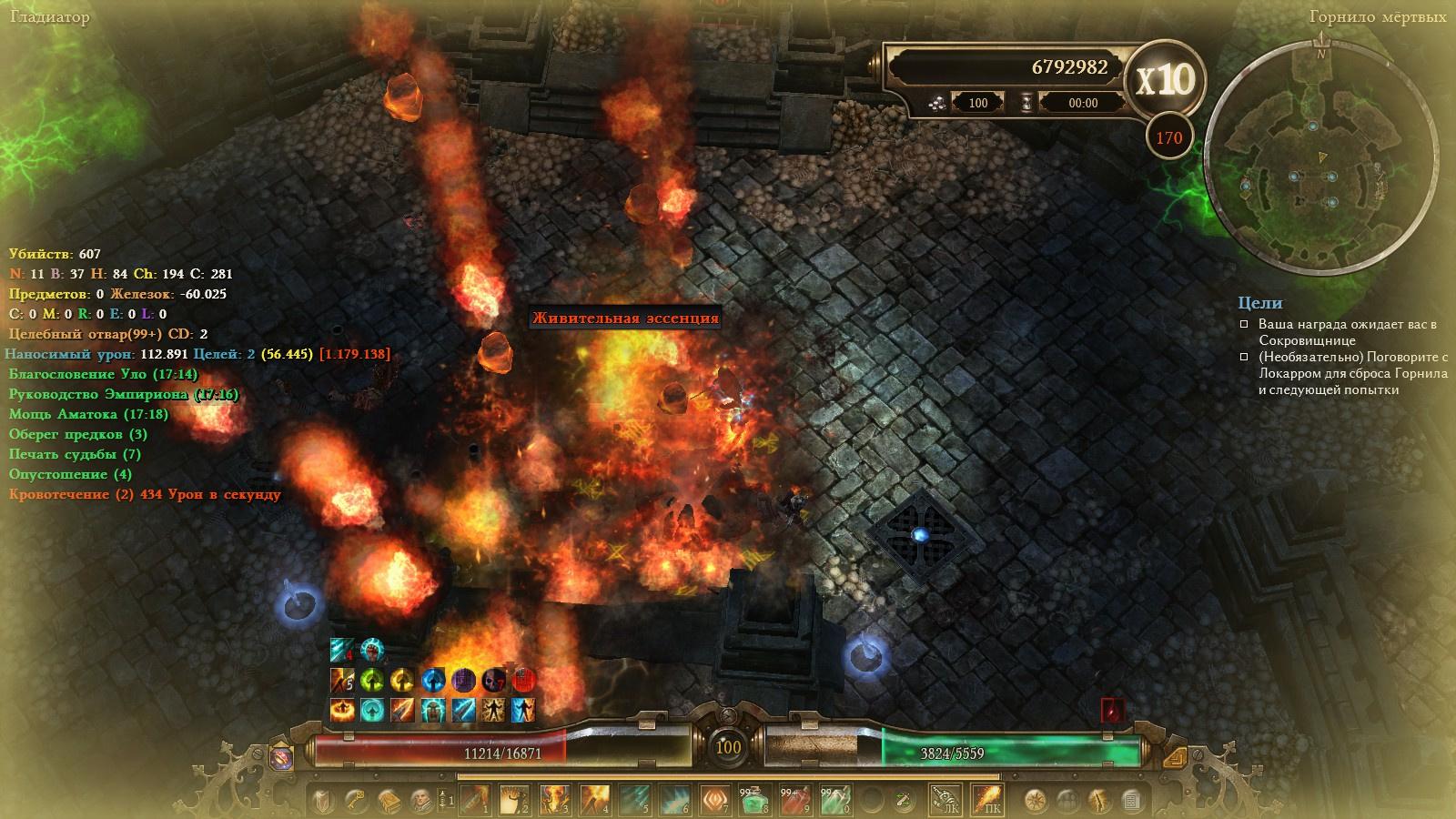1 1 3 0 ] Let Us Burn - Pyran Sorcerer [c+][sr] - Classes